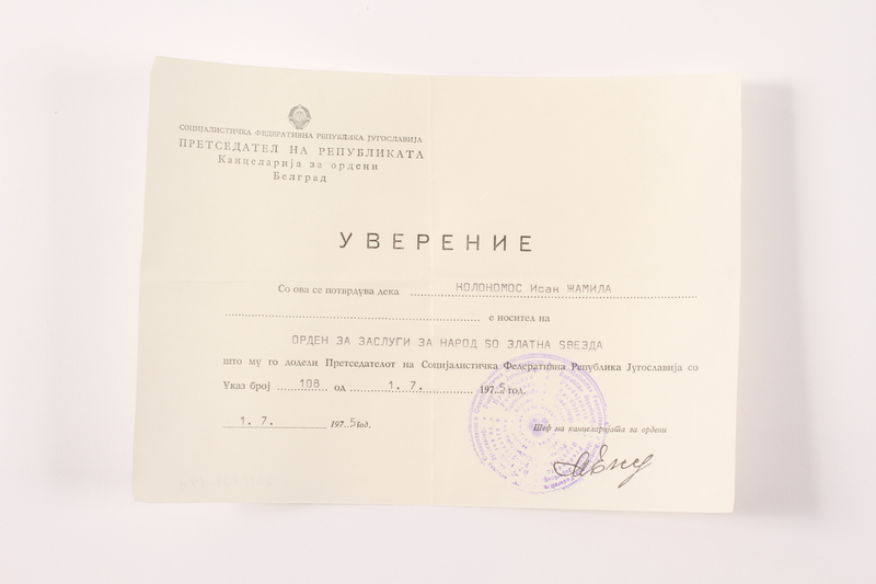 2011.108.14 c front Orden Zasluge Za Narod awarded to a Macedonian Jewish partisan woman