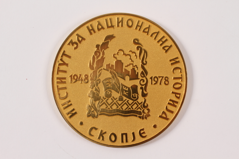 2011.108.16 a front 30th Anniversary medallion from the Institute for National History in Skopje