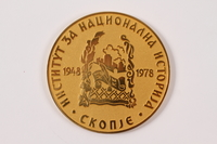 2011.108.16 a front 30th Anniversary medallion from the Institute for National History in Skopje  Click to enlarge