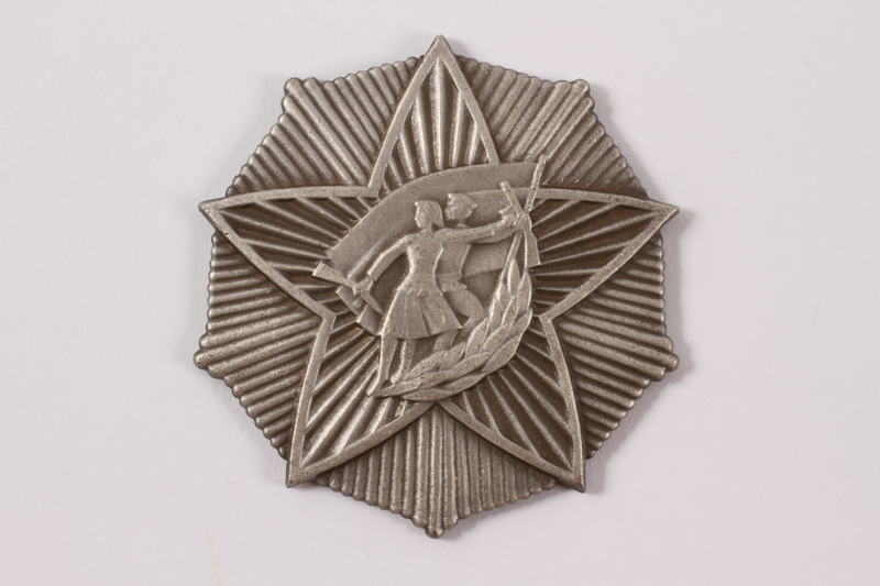 2011.108.19 a front SUBNOR medallion awarded to a Macedonian Jewish partisan woman