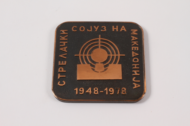2011.108.20 a front Military medallion, box and paper awarded to a Macedonian Jewish partisan woman