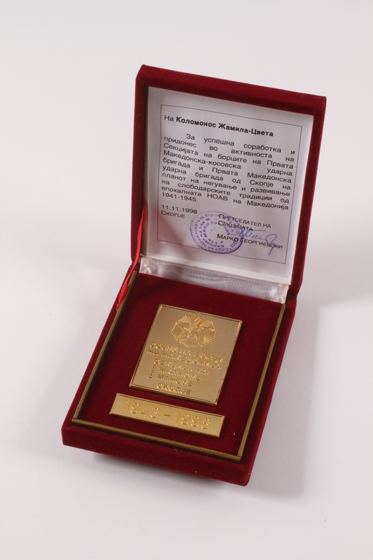 2011.108.21 a-c front Military service medallion awarded to a Macedonian Jewish partisan woman