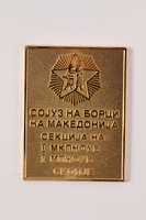 2011.108.21 a front Military service medallion awarded to a Macedonian Jewish partisan woman  Click to enlarge