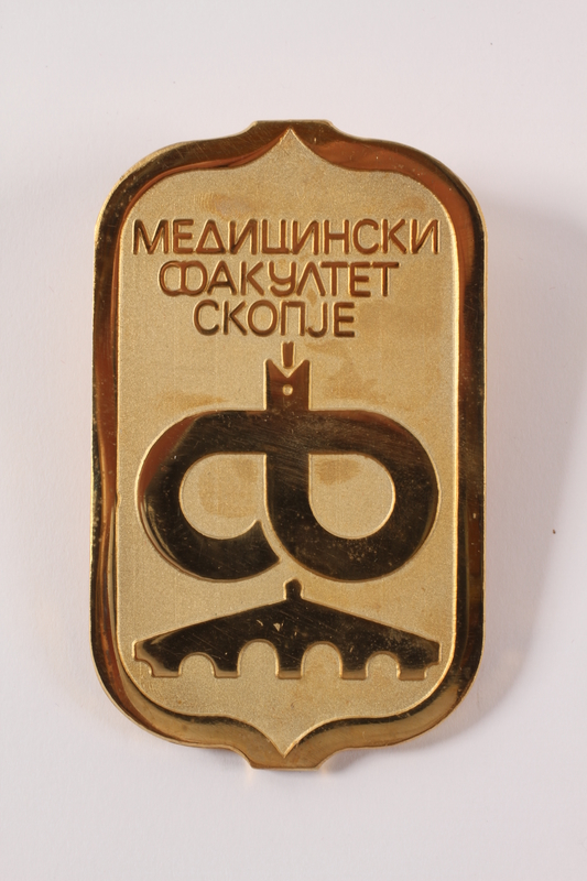 2011.108.22 a front Medallion, box and card from Cyril and Methodius University of Medicine awarded to a Macedonian Jewish man