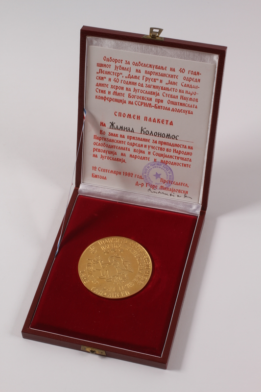 2011.108.24 a-d front Commemorative medallion with box awarded to a Macedonian Jewish partisan woman