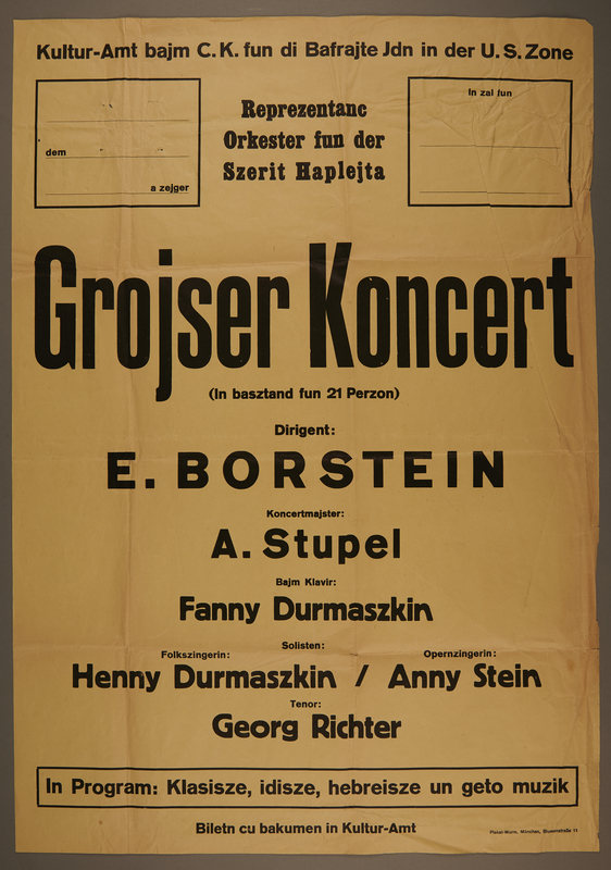 2008.385.3 front Text only yellow poster for a performance by members of the St. Ottilien displaced persons orchestra