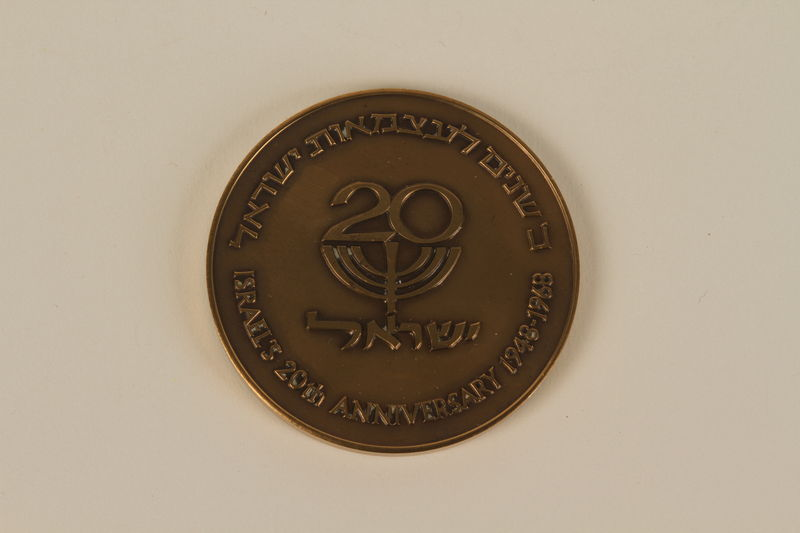 1991.147.1.1 front Medal awarded in Israel