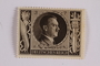 Postage stamp, 3 Reichsmarks +7 schillings, issued for the birthday of Adolf Hitler