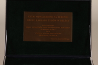 1998.48.3 detail Presentation box for spoons recovered at Belzec killing center  Click to enlarge