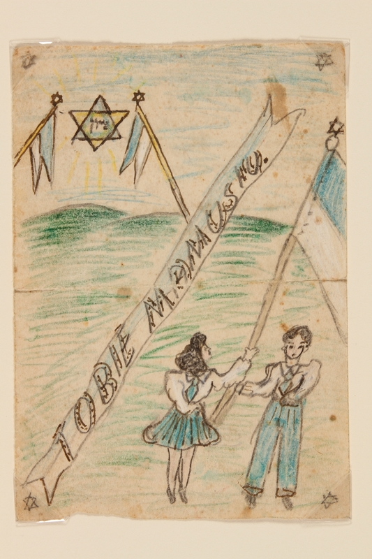 2009.204.17 front Color drawing of a boy and girl holding a blue and white flag created by a hidden child