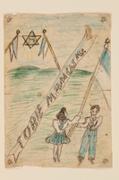 2009.204.17 front Color drawing of a boy and girl holding a blue and white flag created by a hidden child  Click to enlarge