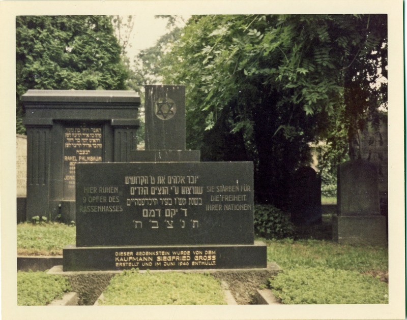 Memorial at Hildesheim Cemetery commemorating the common grave in which Gershon Kaufman, Shmuel's father and other prisoners are buried. Shmuel and Miriam Kaufman Collection