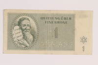 2012.168.15 front Theresienstadt ghetto-labor camp scrip, 1 krone note  Click to enlarge