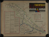 2012.227.2 front Two-sided 11th Armored Division, US Army, after action poster for April and May 1945  Click to enlarge