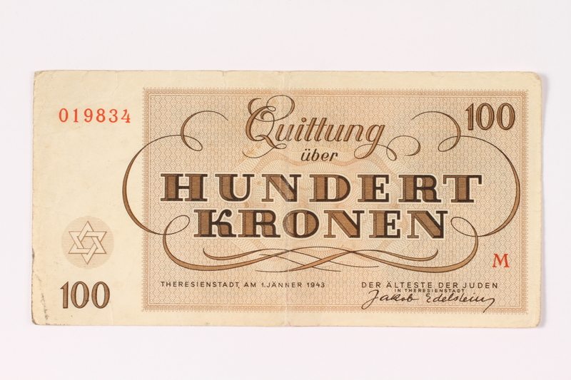 1991.216.7 back Theresienstadt ghetto-labor camp scrip, 100 kronen note