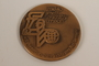 40th Anniversary of the Victory over Nazi Germany bronze medal acquired by a Polish Jewish concentration camp survivor