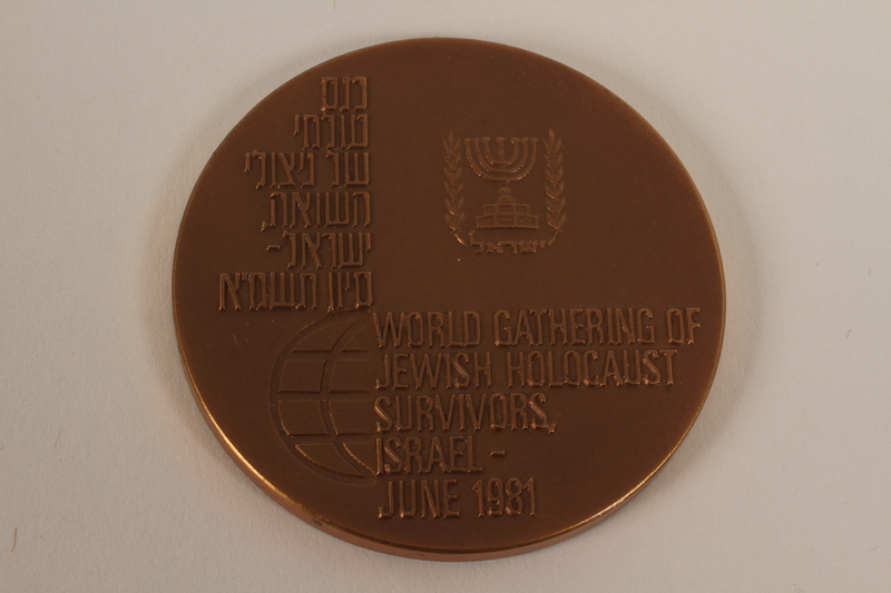 2012.313.3 front From Holocaust to Rebirth commemorative bronze medal acquired by a Polish Jewish survivor of several concentration camps