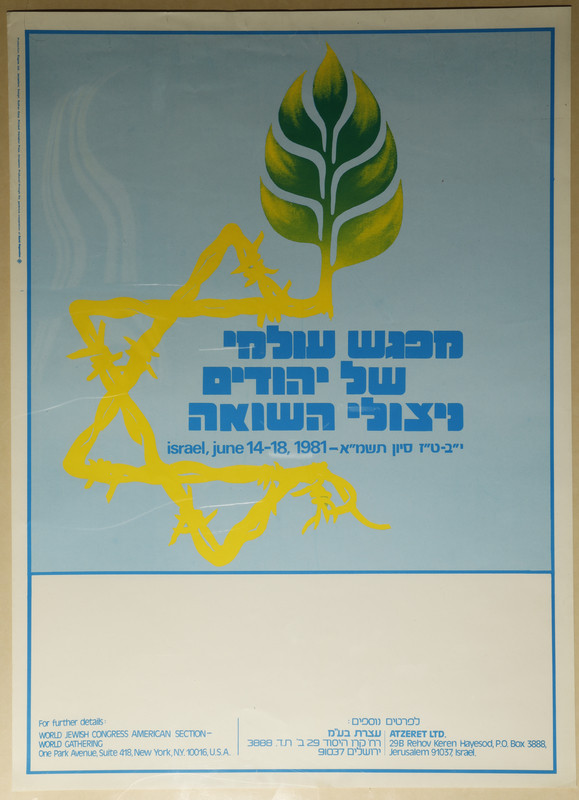 2012.313.5 front Poster with a barbed wire Star of David for the World Gathering of Jewish Holocaust Survivors received by an attendee