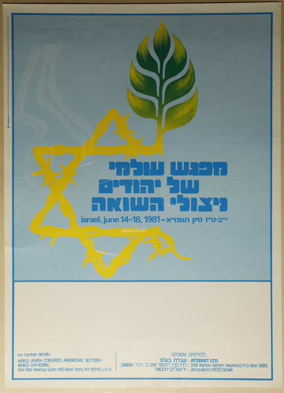 2012.313.6 front Poster with a barbed wire Star of David for the World Gathering of Jewish Holocaust Survivors received by an attendee