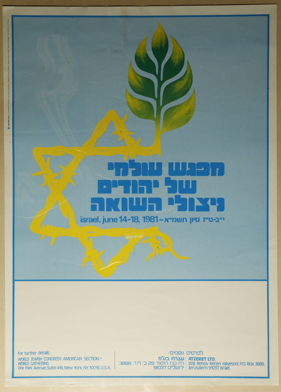 2012.313.7 front Poster with a barbed wire Star of David for the World Gathering of Jewish Holocaust Survivors received by an attendee