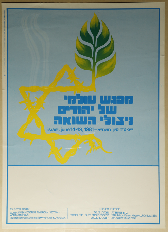 2012.313.8 front Poster with a barbed wire Star of David for the World Gathering of Jewish Holocaust Survivors received by an attendee