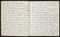 1995.A.0162 Box 1 Folder 1 Item 15