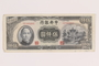 Central Bank of China paper currency note, 5000 yuan, acquired postwar by a German Jewish refugee