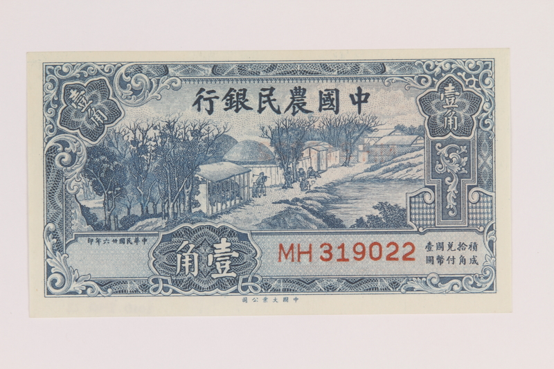 2010.240.23 front Japanese propaganda resembling a Farmers Bank of China 10 cent note, acquired postwar by a German Jewish refugee