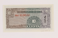 2010.240.23 back Japanese propaganda resembling a Farmers Bank of China 10 cent note, acquired postwar by a German Jewish refugee  Click to enlarge