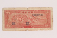 2010.240.24 front Chinese paper currency note, 1000 yuan, acquired postwar by a German Jewish refugee  Click to enlarge