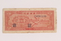 Chinese paper currency note, 1000 yuan, acquired postwar by a German Jewish refugee