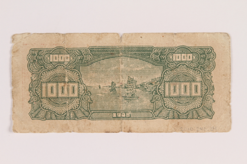 2010.240.24 back Chinese paper currency note, 1000 yuan, acquired postwar by a German Jewish refugee