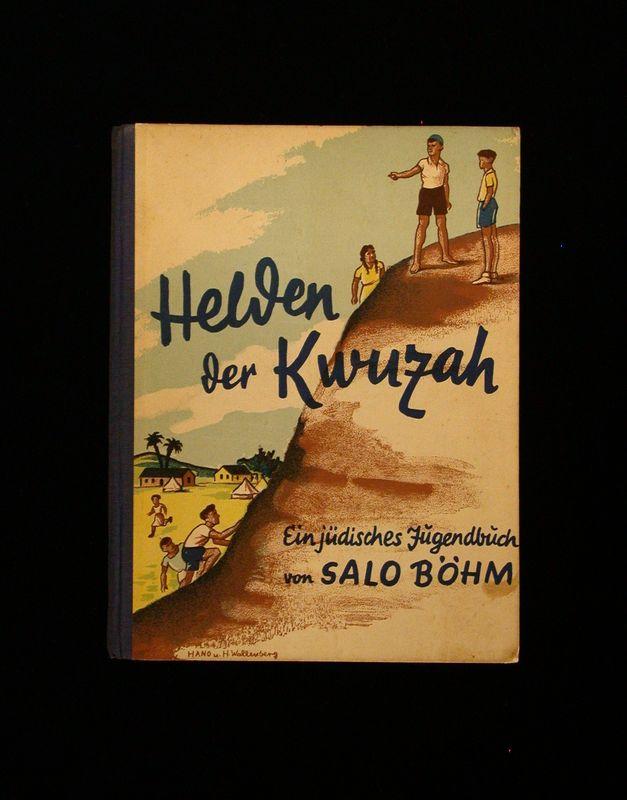 2002.173.2 front Helden der kwuzah