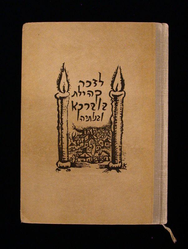 Boiberke Memorial Book