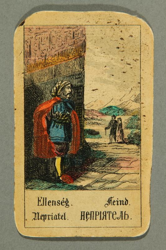 2002.299.4 c front Tarot cards