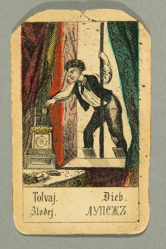 2002.299.4 u front Tarot cards