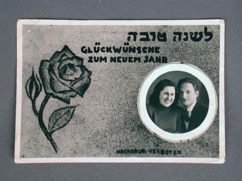 2003.174.4 front Rosh Hashanah card with a photo of a young couple received by a Jewish couple in Neu Freimann dp camp