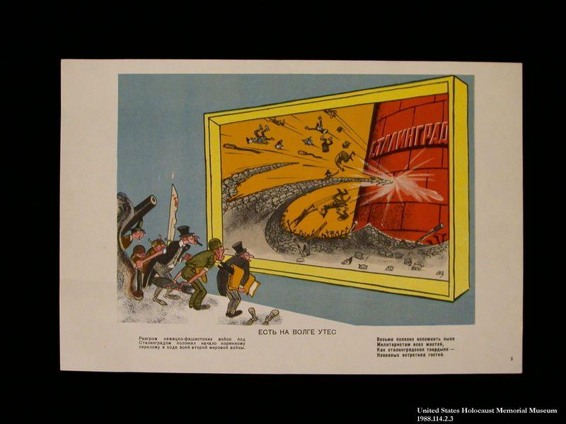 1988.114.2.3 front Soviet Union Ministry of Defense propaganda poster