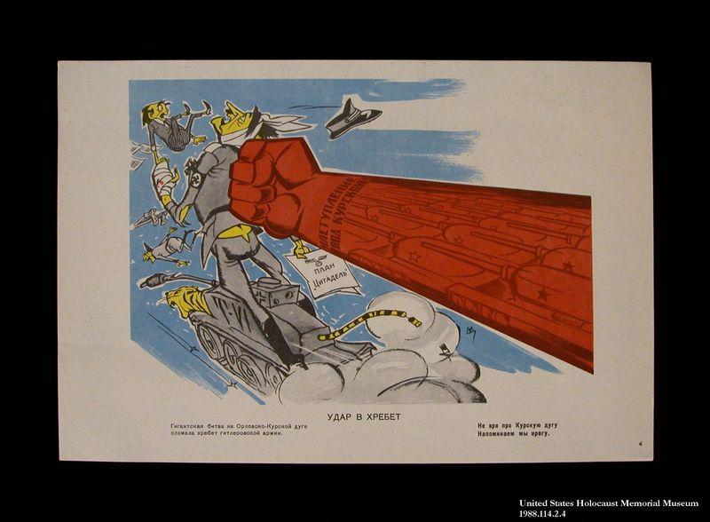 1988.114.2.4 front Soviet Union Ministry of Defense propaganda poster