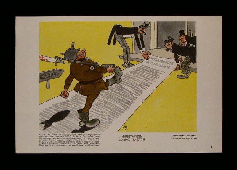 1988.114.2.9 front Soviet Union Ministry of Defense propaganda poster