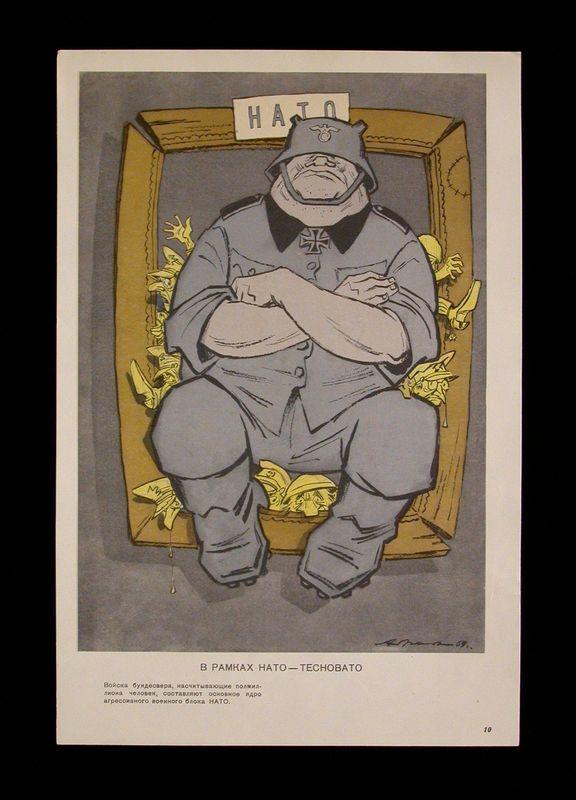 1988.114.2.10 front Soviet Union Ministry of Defense propaganda poster