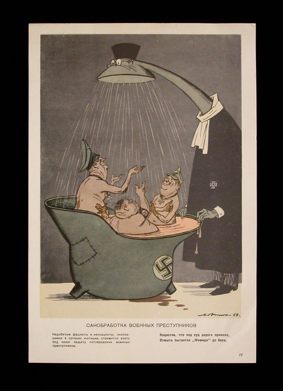 1988.114.2.11 front Soviet Union Ministry of Defense propaganda poster