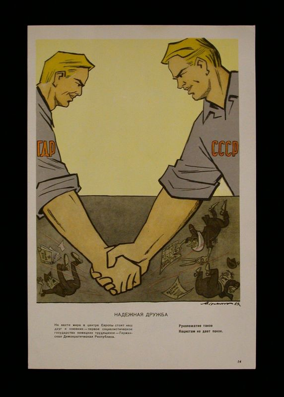 1988.114.2.14 front Soviet Union Ministry of Defense propaganda poster