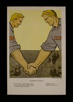1988.114.2.14 front Soviet Union Ministry of Defense propaganda poster  Click to enlarge