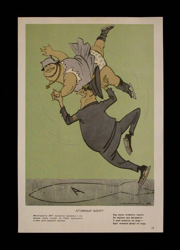 1988.114.2.15 front Soviet Union Ministry of Defense propaganda poster