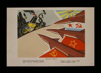 1988.114.2.19 front Soviet Union Ministry of Defense propaganda poster  Click to enlarge