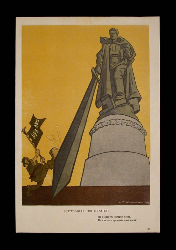 1988.114.2.20 front Soviet Union Ministry of Defense propaganda poster