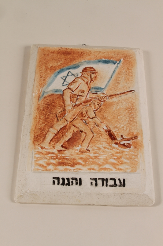 1989.58.150 front Painted plaster cast given to a Yiddish entertainer at a displaced persons camp