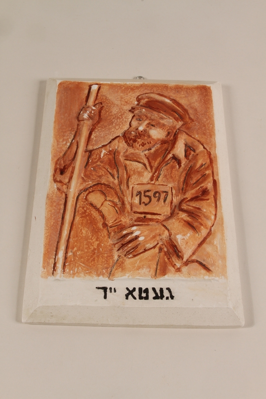 1989.58.151 front Painted plaster cast given to a Yiddish entertainer at a displaced persons camp