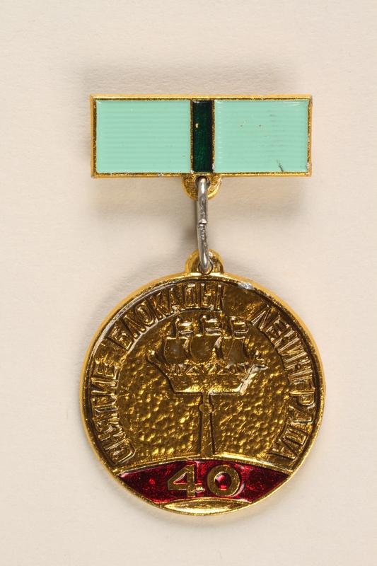 2003.449.3 front 40th Anniversary Defense of Leningrad medal awarded to a World War II veteran